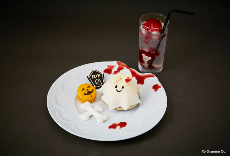 20160913NEWS_halloweenmenu1.jpg