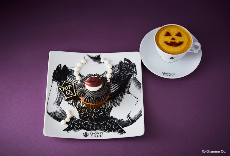 20160913NEWS_halloweenmenu4.jpg