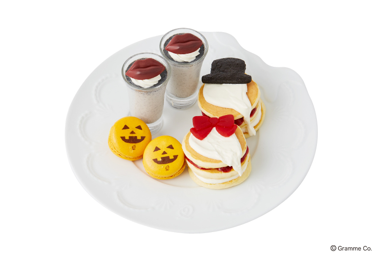 20160913NEWS_halloweenmenu9.jpg