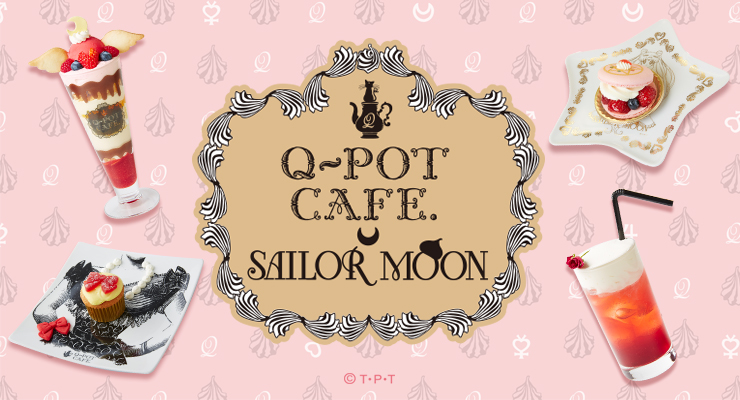 512mooncafe.jpg