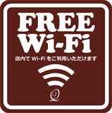 wififixのコピー.png